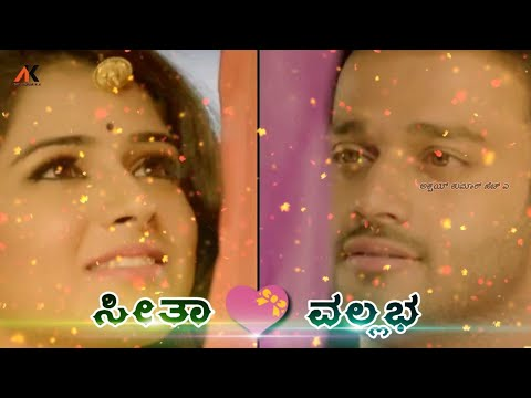 ಸೀತಾ  ವಲ್ಲಭ 💖💑  - Seetha Vallabha Serial Title Song - Lyrical Video - Colours Kannada - Sonu Nigam