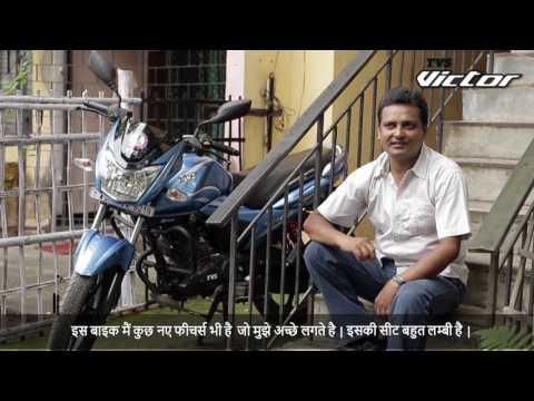 TVS Victor Customer Testimonial - Bidyut Karmakar