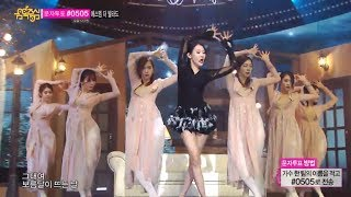 Music core 20140222 Comeback Stage, Sunmi(feat. Lena) - Full Moon, ...