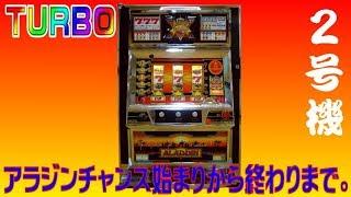 チャンネル登録をよろしくお願いします!http://ur2.link/BAUp 初代アラ...