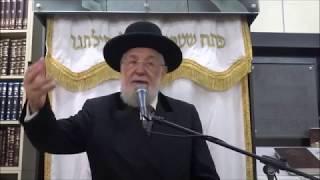 הכנה ליום הכיפורים / הרב ישראל מאיר לאו
