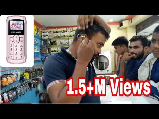 Letest phone Kechaoda K10