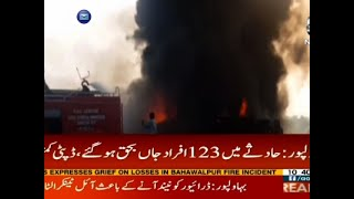 Raw: Truck Explodes in Pakistan, Over 150 Dead