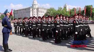 Воронеж Парад в День Победы 9 Мая 2018 года с Военной техникой