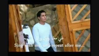 Lovely arabic nasheed [Translation with Eng subtitles]