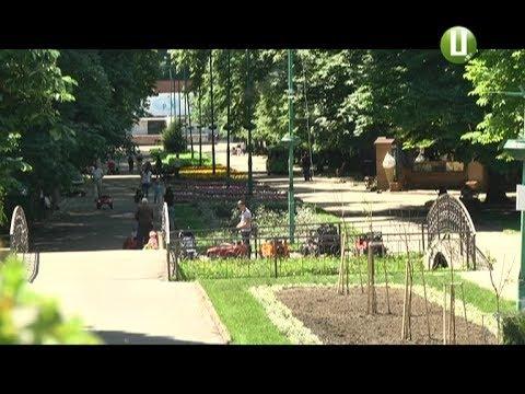 Поділля-центр: Проект з реконструкції парку імені Чекмана розроблятимуть львівські архітектори Щ