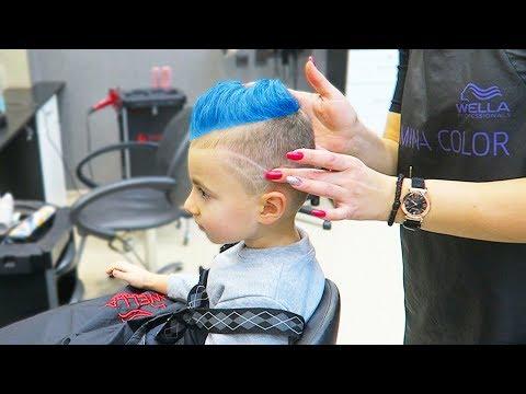 Alex Vrea Par Albastru!