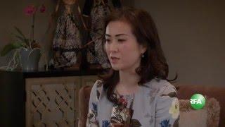 Người Việt thành đạt: Elizabeth Phu interview, trailer