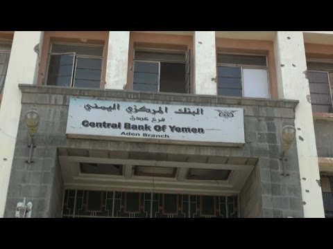 Yemen: central bank relocated from Sanaa to Aden