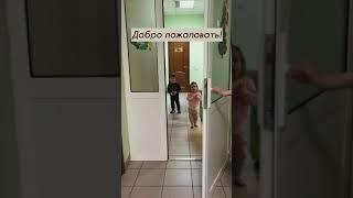 "Ясли-сад ""Жар-Птица"". г.Екатеринбург, ВИЗ"