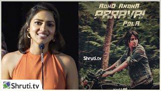 Amala Paul speech | Adho Andha Paravai Pola Movie Trailer Launch
