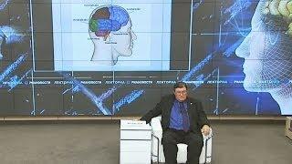 Вселенная мозга  - Медведев Святослав