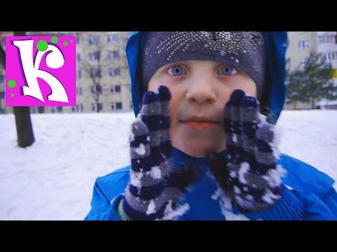 Первый Снег Зимы Игры со Снегом Строим Снежную Стену и Играем Снежками Детское Видео влог гуляшка