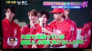 ジャニーズ大運動会 4/17 PON!