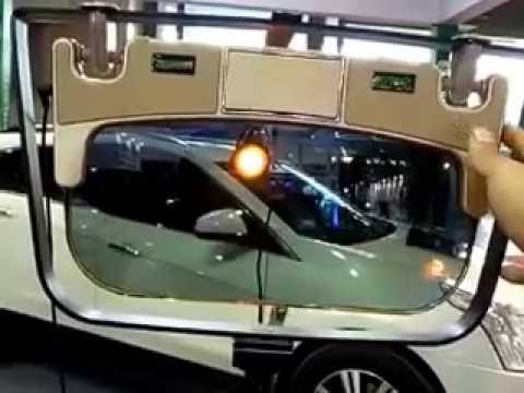 How does the automatic  LCD sun visor work?
