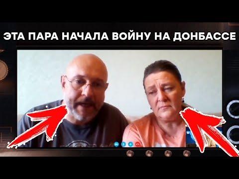 Смотреть Как сегодня живут предатели Украины — Гражданская оборона онлайн