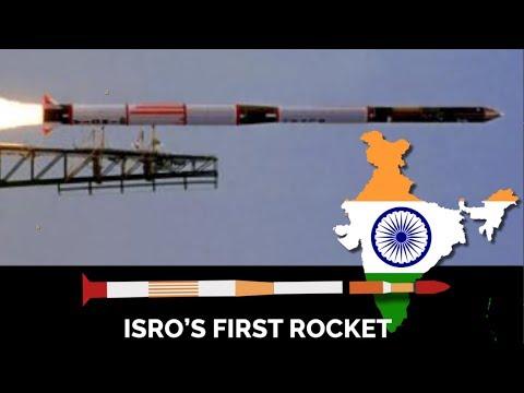 India's first Rocket | ISRO SLV HINDI
