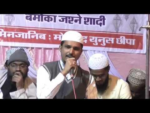 Sikka Chalega Amna ke Lal Ka... Sharif Raza Pali