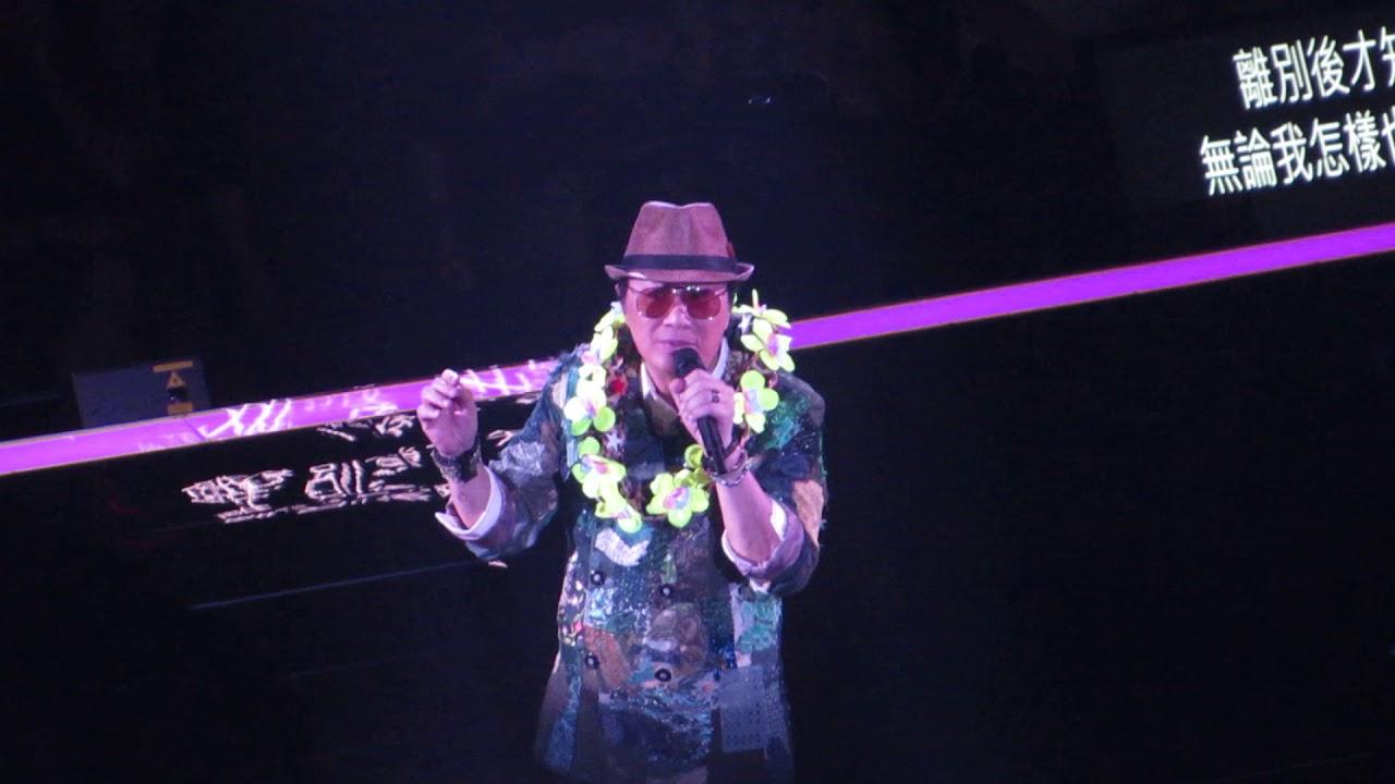 20180812 Sam & Tam Happy Together演唱會 - 偷心的人/難忘你 - YouTube