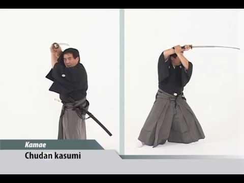 Masayuki Shimabukuro Samurai Swordsmanship:  Postures [3/11] CD1