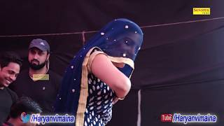 2018 Sapna Chaudhary Latest Haryanvi Song || Mera Chand || Sapna Choudhary || Haryanvi Song