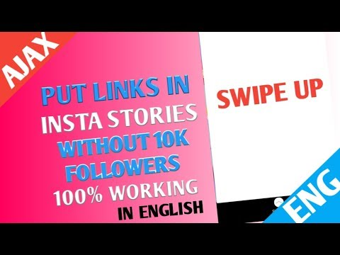 How to put links in Instagram stories | in English | by AJax