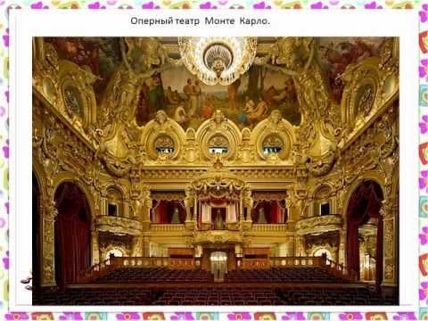 Концертный зал - храм  музыки.wmv