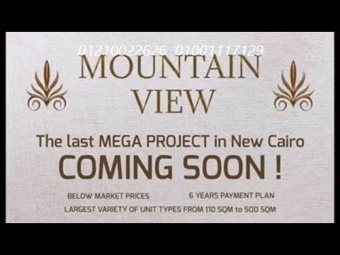 Mountain View, Mega Project, New Cairo