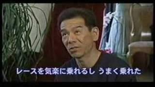 安藤文男 - JapaneseClass.jp