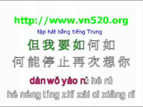 Wu Yan De Jie Ju