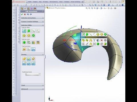 SolidWorks Урок 1. Введение