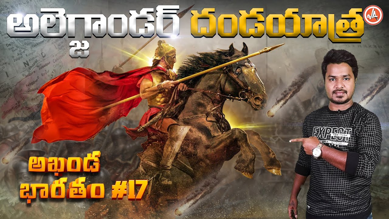 Download Akhanda Bharatam -17   Chanakya vs Ambhi   Alexander   AB 17   Vikram Aditya Videos   #EP302