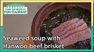 Seaweed soup with Hanwoo beef brisket (Stars' Top Recipe at Fun-Staurant) | KBS WORLD TV 210928
