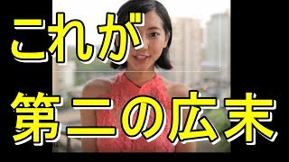 略歴 2013年12月、「第2のくみっきー!発掘オーディション」でグランプ...