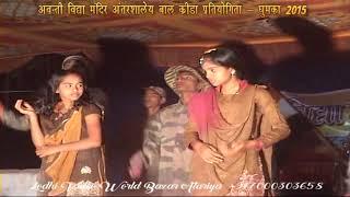 Jalwa Super Hit Dance foji bhaiyo ka |  Awanti Vidya Mandir