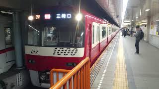 京急ドレミ1000形 大門発車