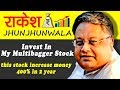 Multibagger Stock For Long Term Investment in India | Rakesh Jhujhunwala Portfolio Multibagger Stock