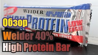 Протеиновый батончик Weider 40% Low Carb High Protein Bar