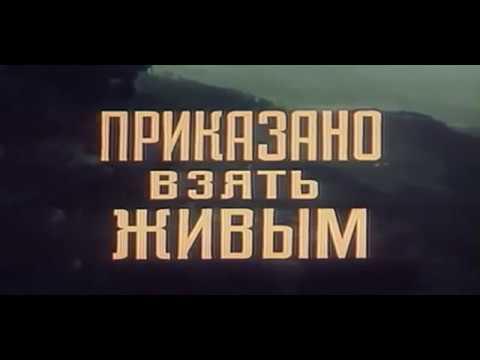 Музыка Евгения Крылатова из х/ф \