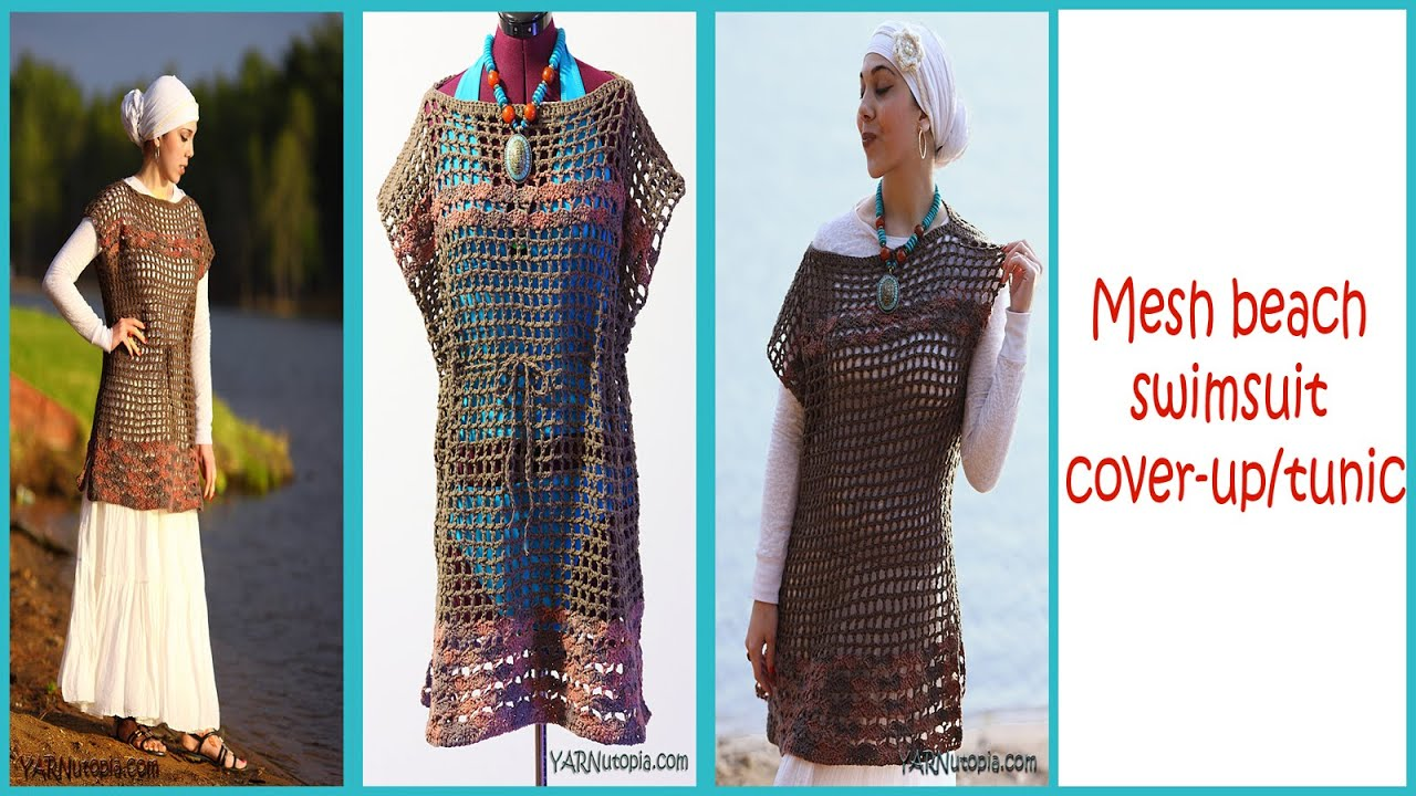 How to crochet a mesh beach swimsuit cover up tunic youtube bankloansurffo Gallery