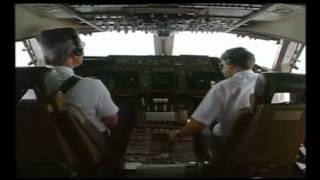 Flight Service AT664 - Casablanca to Palma De Mallorca