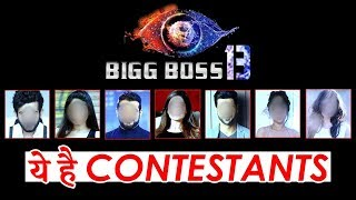 BIGG BOSS 13 Contestant LIST : Popular Celebrities to be part of the show !