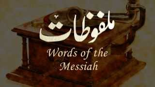 Words of the Messiah (as) - Promo