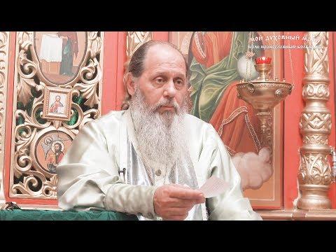 Проповеди  Головина Болгар видео ::