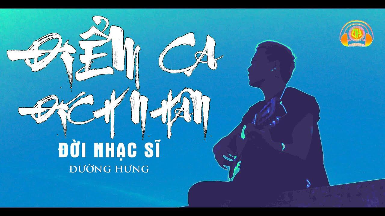 Điểm Ca Đích Nhân | Đời Nhạc Sĩ - Đường Hưng | Hot Tiktok |点歌的人-海来阿木 | Nhạc Hoa Lời Việt | Thiên Tú