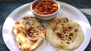 Butter Naan Recipe on Tawa | Butter Naan Without Tandoor Without Yeast