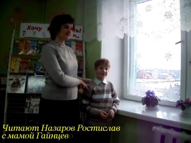 Изображение предпросмотра прочтения – НазаровРостислав читает произведение «Мама, глянь-ка из окошка» А.А.Фета