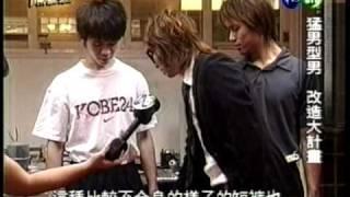 2010年8月30日 華視新聞雜誌電視專欄採訪 戀愛顧問工作室