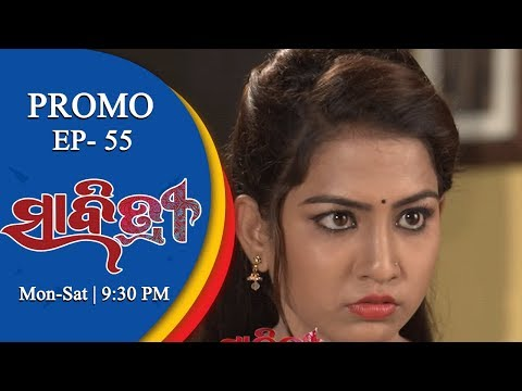 Nua Bohu | Full Ep 482 | 29th Jan 2019 | Odia Serial - TarangTV