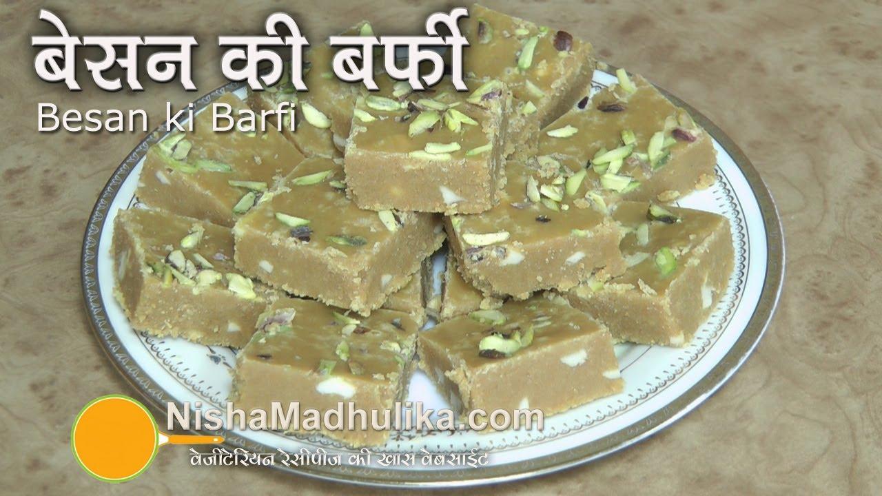 Besan burfi recipe how to make besan ki barfi youtube youtube premium forumfinder Gallery